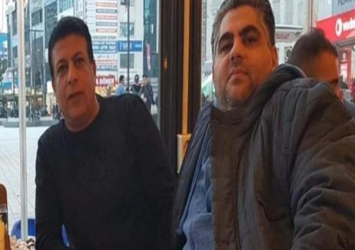 صحيفة تركية تكشف تفاصيل جديدة حول خلية الإمارات