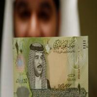 دينار البحرين يهبط لأدنى مستوى في 17 عاما وصناديق التحوط تبيع