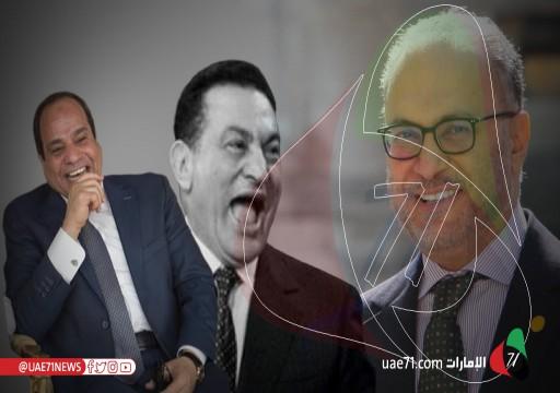 محتالان أم حليفان.. مبارك والسيسي رجس علاقات أبوظبي الأمنية واستثماراتها السيادية الخاسرة!