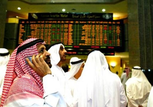 تراجع معظم بورصات الخليج بفعل تنامي التوترات في المنطقة