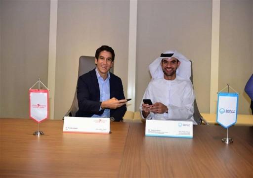 دبي الذكية توقع مذكرة تفاهم لدمج التقنيات الذكية بالقطاع العقاري