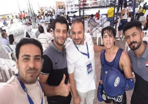 لاعب عراقي يرفض مواجهة إسرائيلي في بطولة العالم للملاكمة