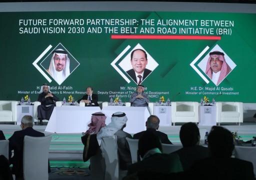 الرياض وبكين توقعان 35 اتفاقية تعاون بقيمة 28 مليار دولار