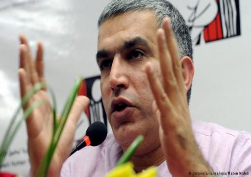مكتب الأمم المتحدة لحقوق الإنسان يدعو البحرين للإفراج عن نبيل رجب