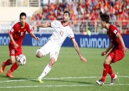 إيران تعبر فيتنام وتتأهل لثمن نهائي كأس آسيا19