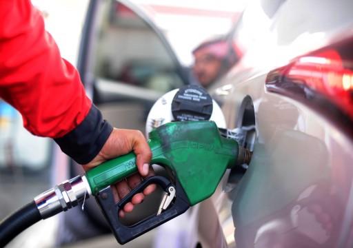 ارتفاع أسعار الوقود في الدولة خلال شهر أكتوبر