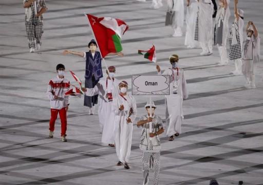 سلطنة عمان تغادر أولمبياد طوكيو خالية الوفاض
