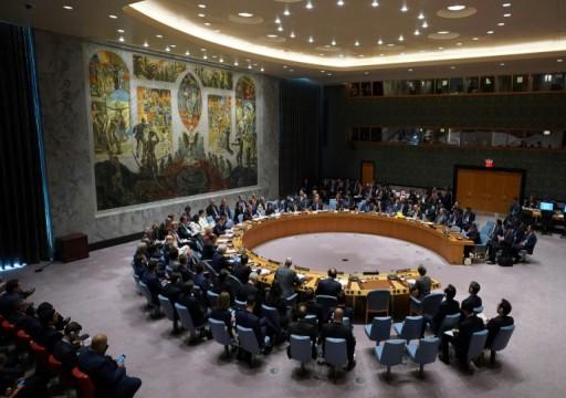 مجلس الأمن يدعو واشنطن وطهران إلى خفض التصعيد