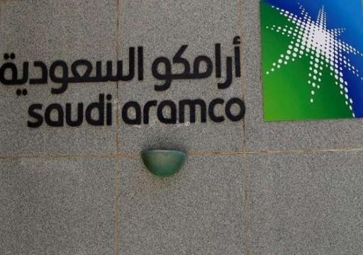 أرامكو السعودية تختار بنكي استثمار دوليين تمهيدا للطرح العام الأولي