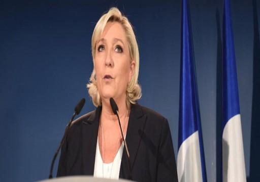 زعيمة اليمين الفرنسي: رياح التاريخ تهب على أشرعتنا