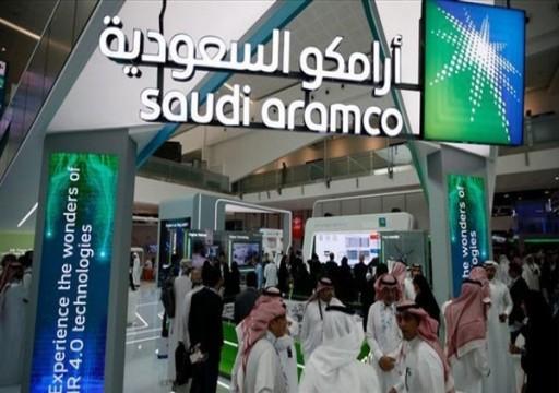 رويترز: السعودية تبحث في الإمارات عن مستثمرين للاكتتاب بأرامكو