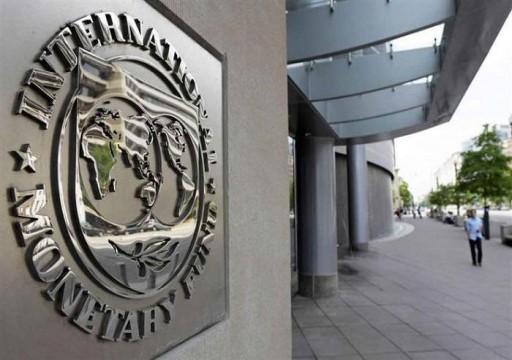 """""""النقد الدولي"""" يخفض توقعاته للنمو العالمي في 2021"""