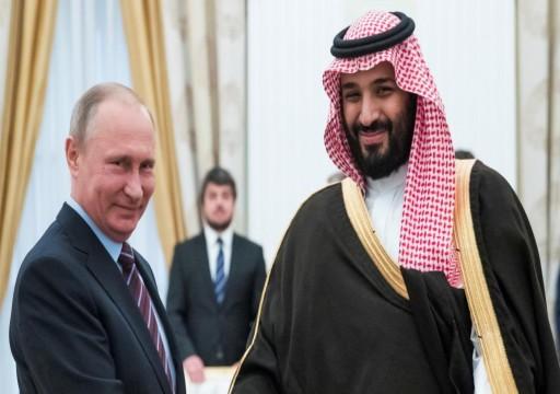 الإعلان عن أول استثمار لأرامكو في روسيا خلال زيارة بوتين للسعودية
