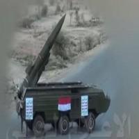 رويترز: خطة للسلام في اليمن تدعو لتخلي الحوثيين عن صواريخهم