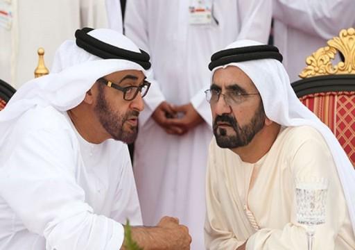 موقع استخباراتي: حكام الإمارات يعارضون خوض حرب ضد إيران