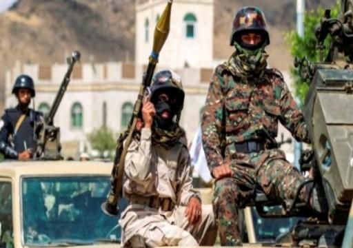 الحوثيون يعلنون تجميد هجماتهم ضد الإمارات.. ما دلالات ذلك؟