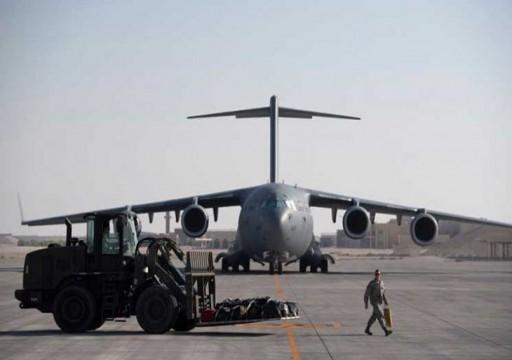 واشنطن تنشر مقاتلات حربية متطورة  في قطر