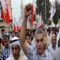 قرار لبلدية باريس يصفع البحرين
