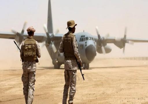 عضوان في الكونغرس الأمريكي يقدمان مشروعا لوقف الدعم العسكري للسعودية باليمن