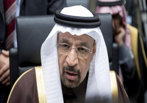 السعودية تعلن تعرض محطتي ضخ نفط لهجوم بطائرات مفخخة