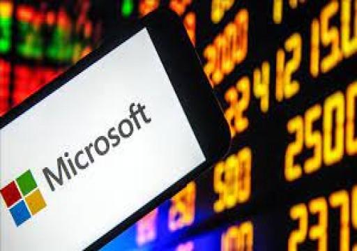 """باحثون: برمجية خطيرة تهدد باختراق أجهزة """"مايكروسوفت"""""""