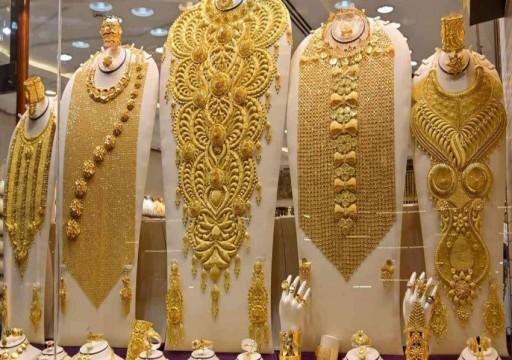 الذهب ينخفض بضغط ارتفاع الدولار وعوائد السندات