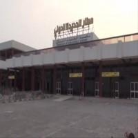 رويترز: قوات يمنية مدعومة إماراتيا تدخل مطار الحديدة