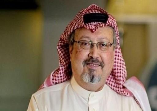 ترحيب أممي بعريضة الاتهام التركية لسعوديين بقضية اغتيال خاشقجي