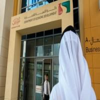 دبي تغلق نحو 5 آلاف حساب على مواقع التواصل تروج للبضائع المقلدة