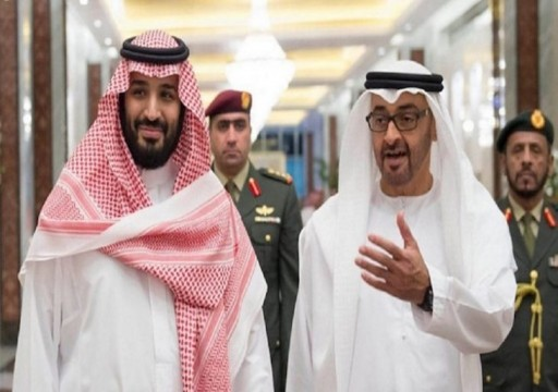 ذا هيل: هل ستنهي أزمة اليمن الشراكة بين محمد بن زايد وابن سلمان؟