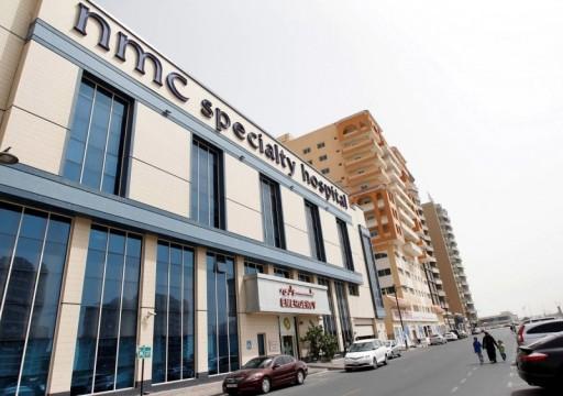 أبوظبي التجاري يطلب بحارس قضائي على إن إم سي بعد رصد ديون تزيد عن 4 مليار