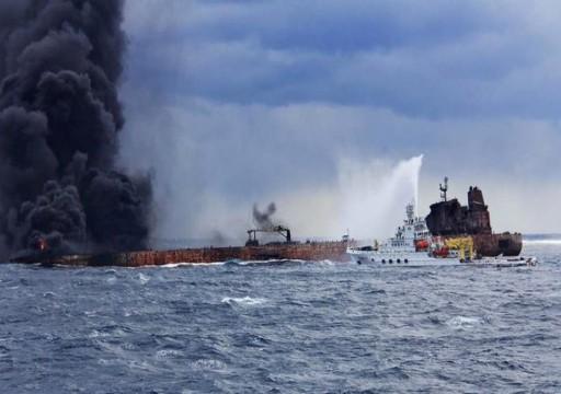 التلفزيون الإيراني: صاروخان أصابا ناقلة نفط وتسببا في انفجار قبالة ميناء جدة