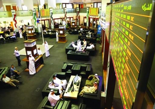 الأسهم العقارية تهبط بمؤشر دبي وتنهي مكاسب 8 أيام