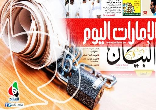 مراسلون بلا حدود.. تراجع الإمارات 14 مرتبة عالمية في حرية الصحافة