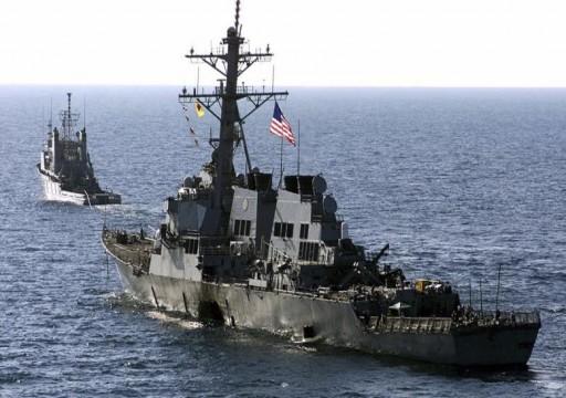 أميركا ترجّح مقتل مدبر تفجير المدمرة كول باليمن