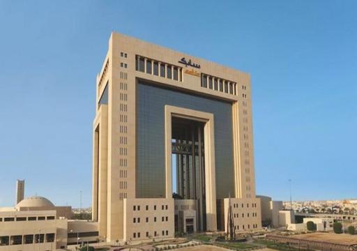 أرامكو السعودية تستحوذ على سابك بعد موافقة المفوضية الأوروبية
