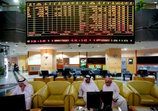 قطار العقار في دبي وأبوظبي يواصل النزيف للأسبوع الثاني على التوالي