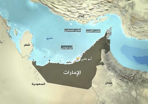 طهران ترد على تهديد أبوظبي: الجزر الثلاث جزء لا يتجزأ من الأراضي الإيرانية