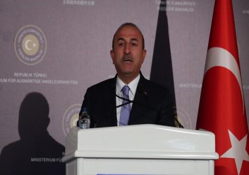 تركيا: الولايات المتحدة تجاوزت الحدود