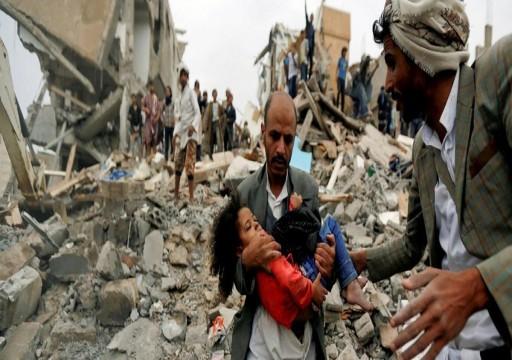 الأمم المتحدة: اليمن ينزلق نحو كارثة إنسانية واقتصادية