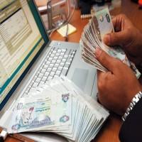 ارتفاع تحويلات الأجانب في الدولة إلى %5 خلال 9 أشهر