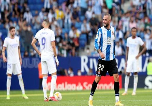 ريال مدريد يسقط بثنائية أمام إسبانيول