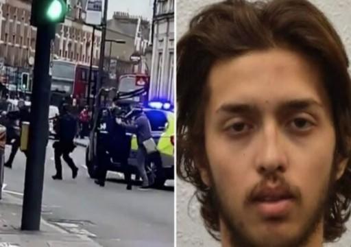 منفّذ هجوم لندن مدان سابق بجرائم إرهابية أطلق سراحه من السجن مؤخراً