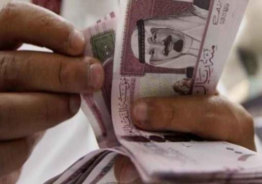 السعودية: توقعات بصعود الدين العام إلى 153.6 مليار دولار نهاية العام