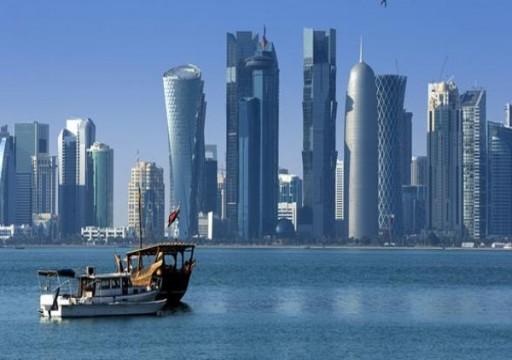 قطر تعلن موازنة 2019 بفائض متوقع 1.19 مليار دولار