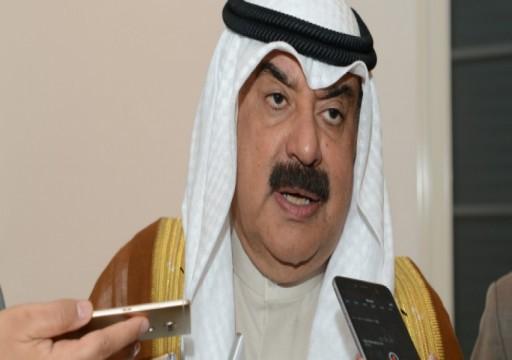 مسؤول كويتي يتحدث عن حراك دبلوماسي لاحتواء الخلاف الخليجي