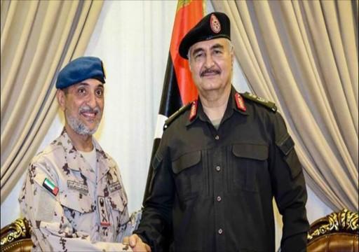 المجلس الأعلى الليبي: الإمارات تدفع حفتر لهجوم جديد على طرابلس