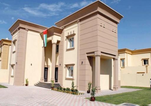 «زايد للإسكان» يطرح مناقصة لتنفيذ 818 مسكناً في الشارقة