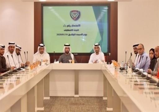 فتح باب الترشيح لمنصب رئيس الاتحاد الإماراتي