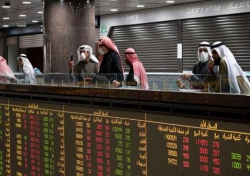 فايننشال تايمز: حرب الأسعار التي شنتها السعودية محاولة لمعاقبة روسيا